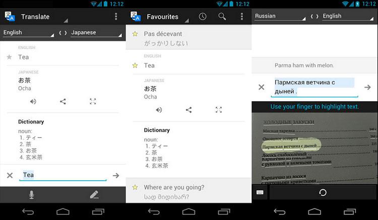 Interfaz gráfica de la app Traductor de Google