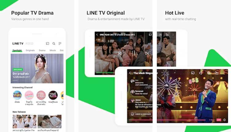 Interfaz gráfica de la app Line Tv